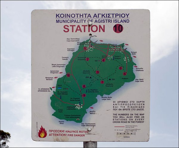 725px-20090517_map_sign_angistri_island_greece